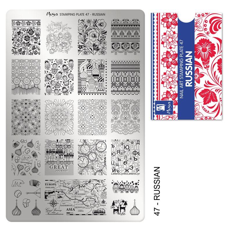 Nailart Moyra Stamping Plate Russian